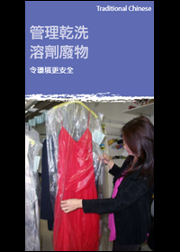 PDF cover traditional chinese